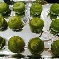 #九阳食尚学院#香甜抹茶酥的做法图解13