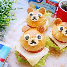 #安佳儿童创意料理#小熊芝士猪肉汉堡