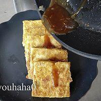 锅塌豆腐的做法图解9