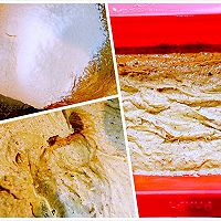 枣泥磅蛋糕的做法图解5