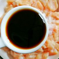 #520,美食撩动TA的心!#狂甩肯德基几条街的劲爆鸡米花的做法图解5