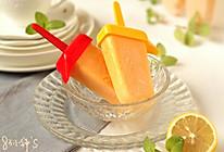 芒果冰棍的做法