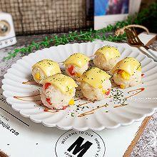 芝士烤饭团#精品菜谱挑战赛#