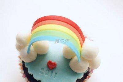 彩虹翻糖杯子蛋糕