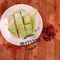 酸辣包包菜的做法图解1