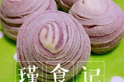 紫薯千层酥