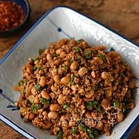 水豆豉下饭菜的做法图解8
