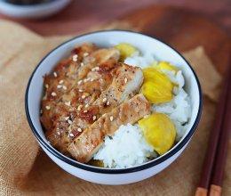 煎鸡胸栗子饭的做法