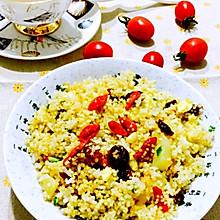 小米饭炒蔓越莓