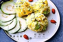 低卡减肥餐:土豆泥,的做法