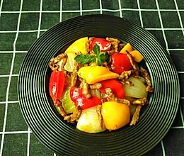#助力高考营养餐#洋葱彩椒炒肉的做法