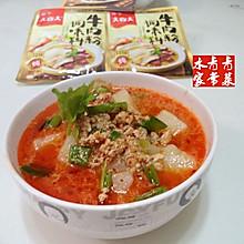 大喜大牛肉粉试用----肉末米豆腐汤