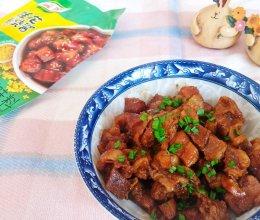 #饕餮美味视觉盛宴#唇齿留香的桂花酱牛腩的做法