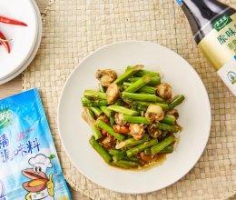 #海鲜汇集 芦笋炒扇贝的做法