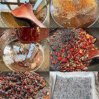 乌发益血的黑芝麻养生糕的做法图解3