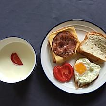 芝士培根鸡蛋爱心吐司+酸奶