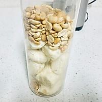 #花10分钟,做一道菜!#香蕉花生奶昔的做法图解3