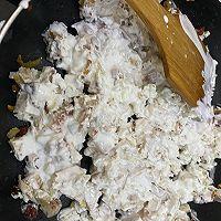 虾米瑶柱腊肠芋头糕的做法图解9