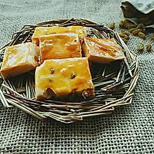 葡萄奶酥~奶味十足