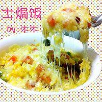 【Jean木木】微波炉芝士焗饭的做法图解10