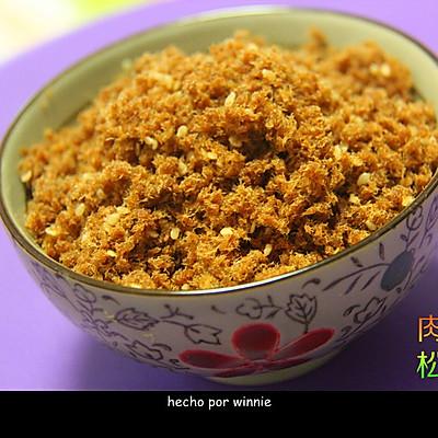 寶寶輔食——美味肉松(面包機版)