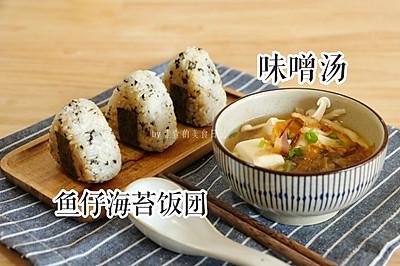 鱼仔海苔饭团+味噌汤,吃了一口温暖