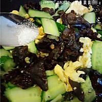 夏日小菜:黄瓜木耳炒鸡蛋的做法图解13