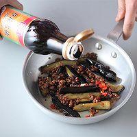 肉末酱烧茄子的做法图解5