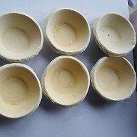 脏脏蛋挞的做法图解1