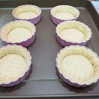 紫薯蛋挞#有颜值的实力派#的做法图解15