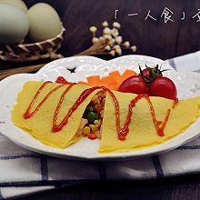 【一人食】--蛋包饭