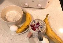 牛奶燕麦奇亚籽的做法