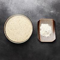 【鹦鹉厨房】原麦山丘主厨原创 - 玫瑰盐芝士软欧面包的做法图解5