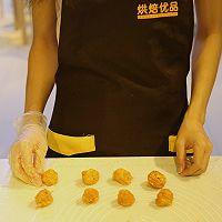 黄金月饼酥的做法图解7