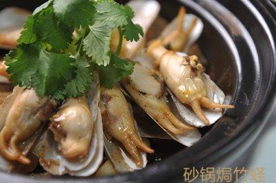《高阶菜谱》砂锅焗竹蛏