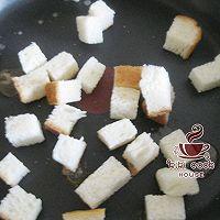 土司培根生菜沙拉的做法图解4