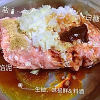 不用皮冻的鲜肉汤包的做法图解2