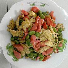 鸡蛋蚕豆炒香肠