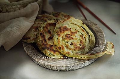 不用油酥,依旧层次分明的葱油饼。