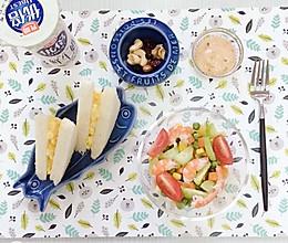 宝宝早餐之鸡蛋三明治+蔬菜沙拉(配牛奶&坚果)的做法