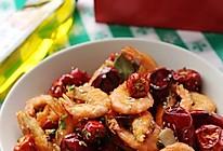 红袍辣子虾的做法
