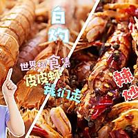 白灼&辣炒皮皮虾