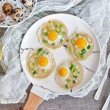 葱香太阳蛋(饺子皮版)