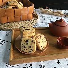 蔓越莓曲奇饼#东菱烤立方试用#