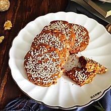 #《风味人间》美食复刻大挑战#咖啡核桃酥