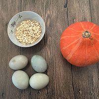 燕麦蛋黄焗南瓜的做法图解1