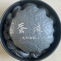 超豪华芝士坚果黑面包的做法图解11
