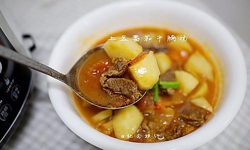 厨渣必学的一锅三吃--土豆番茄牛腩汤的做法