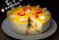 彩色戚风蛋糕的后续——黄桃慕斯蛋糕的做法