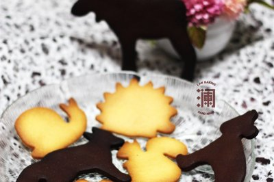 简简单单童趣饼干#宜家让家更有味#